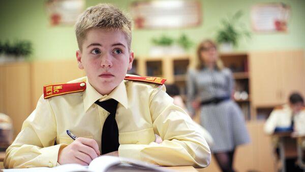 Учащийся на занятиях в кадетском училище