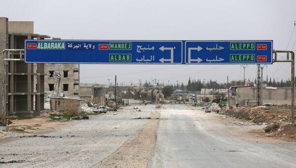 Дорога на сирийский город Манбидж. Архивное фото