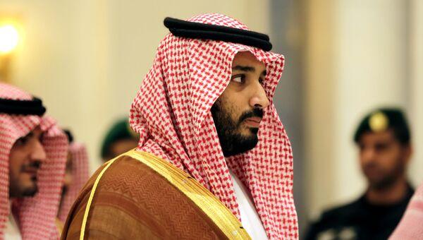 Заместитель наследного принца Саудовской Аравии Мухаммад ибн Салман. Архивное фото