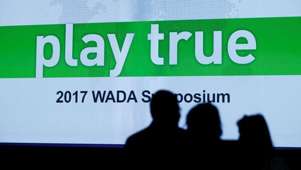 Cимпозиум Всемирного антидопингового агентства (WADA) в Швейцарии. 13 марта 2017