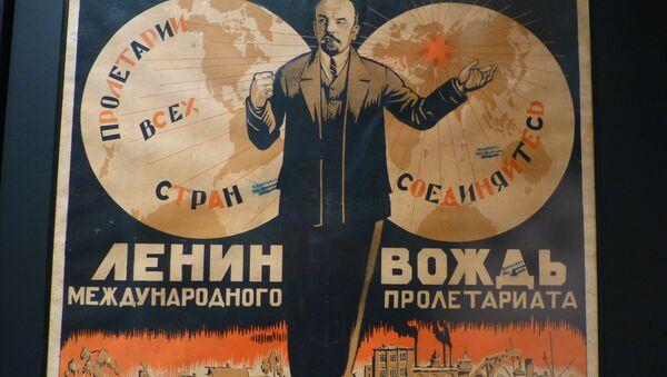 Выставка Воображая Москву: архитектура, пропаганда, революция в Музее дизайна в Лондоне