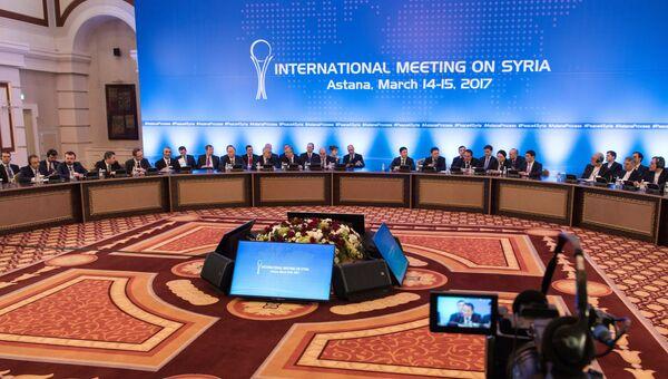 Встреча по Сирии в Астане. Архивное фото
