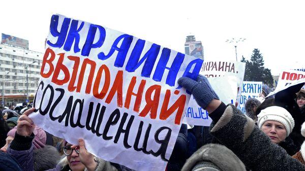 Россия призвала Украину заняться выполнением минских соглашений