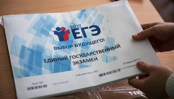 Досрочный этап сдачи ЕГЭ начался в России