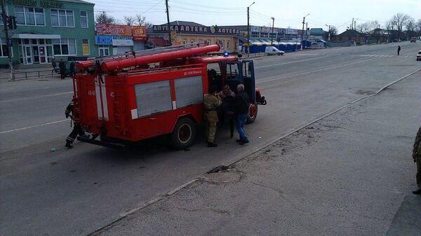 Пожарная машина в городе Балаклея в Харьковской области, Украина. 23 марта 2017