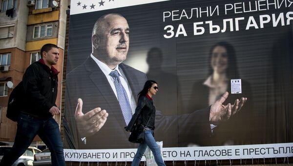 Предвыборная агитация на улицах болгарской столицы. 24 марта 2017 года
