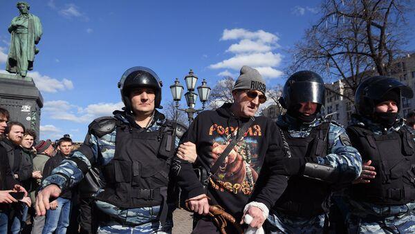 Несанкционированная акция на Пушкинской площади в Москве. 26 марта 2017