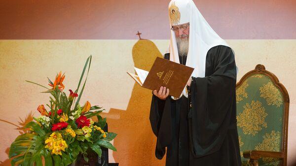 Награждение лауреатов Патриаршей литературной премии
