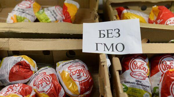 Товары без ГМО в магазине Омска