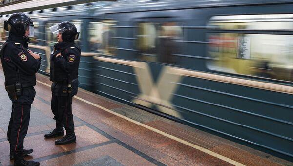 Сотрудники полиции на станции московского метро. Архивное фото
