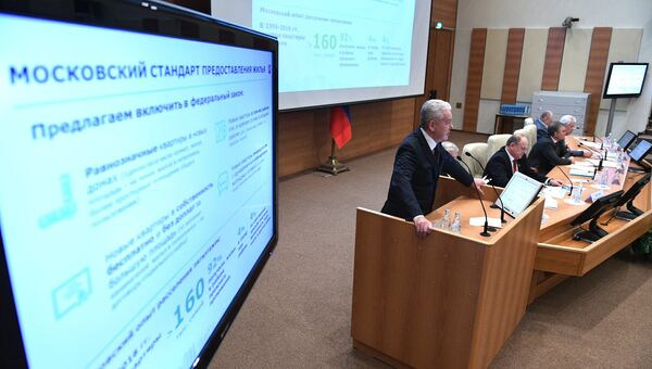 Мэр Москвы Сергей Собянин выступает на расширенном заседании совета Государственной Думы РФ. 4 апреля 2017