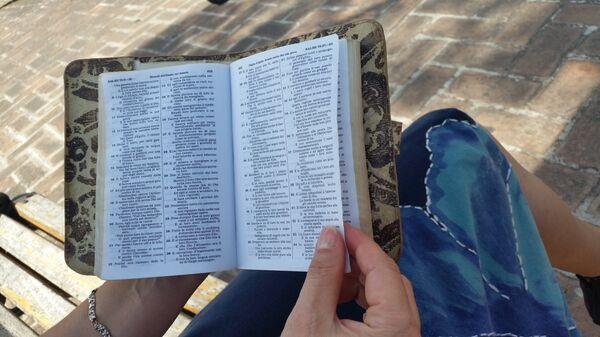 Библия Свидетелей Иеговы