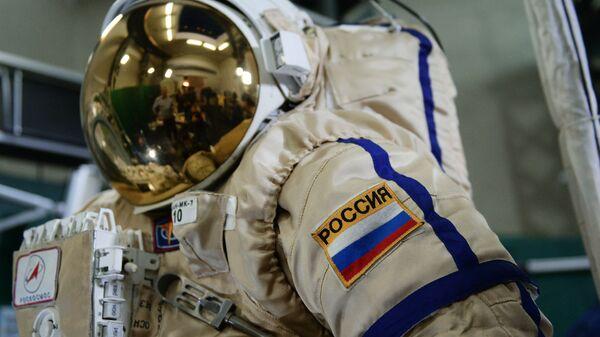 Скафандр для работы в открытом космосе