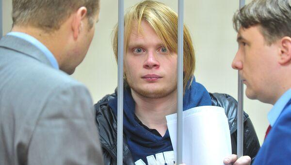 Дмитрий Богатов в Пресненском суде Москвы. Архивное фото