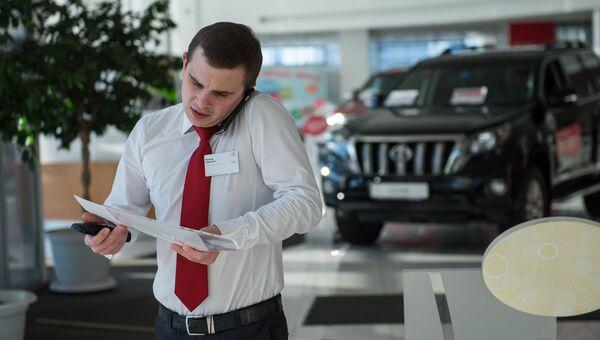Менеджер по продажам в автосалоне
