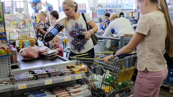 Цены в супермаркетах иногда в 2 и более раз отличаются от закупочных