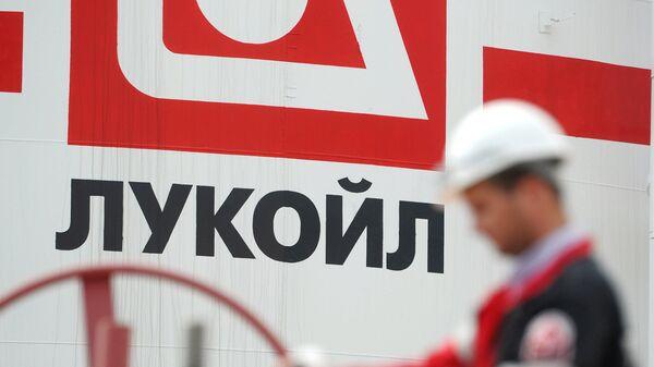 Добыча нефти компанией Лукойл