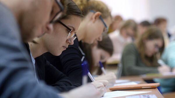 Финальный этап Всероссийской олимпиады школьников по экономике пройдет с 15 по 21 апреля