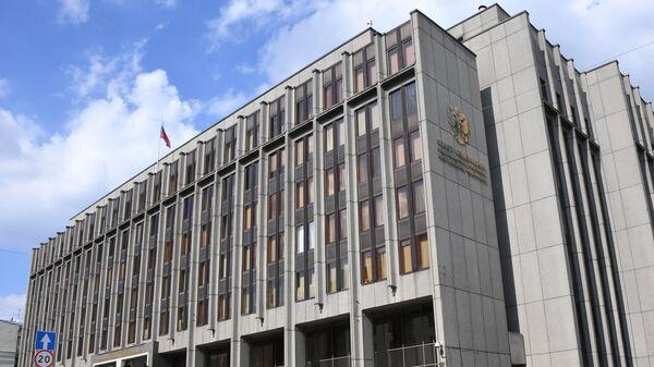 Здание Совета Федерации Федерального Собрания Российской Федерации. Архивное фото