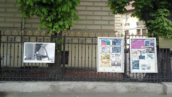 Экспозиция Сирия. Фотохроники войны в Российском центре науки и культуры в Бухаресте