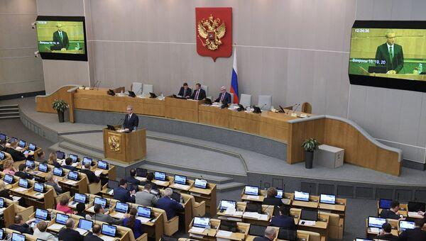 Пленарное заседание Госдумы РФ. 21 апреля 2017