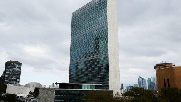 Штаб-квартира Организации объединенных наций в Нью-Йорке, США