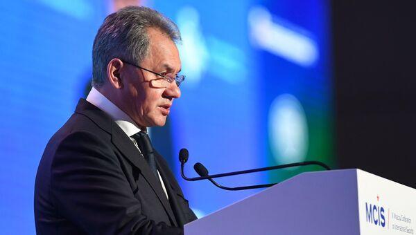 Министр обороны РФ Сергей Шойгу на VI Московской конференции по международной безопасности. 26 апреля 2017