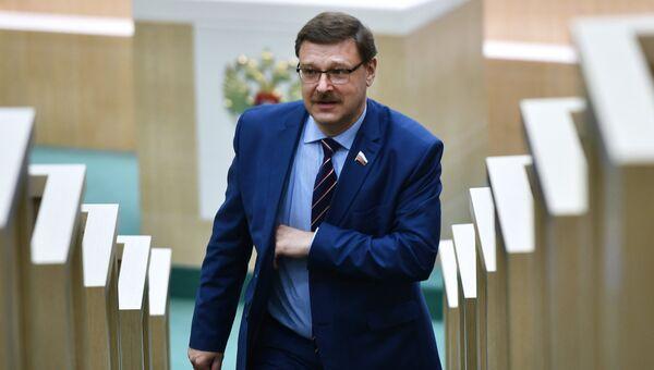 Председатель Комитета Совета Федерации по международным делам Константин Косачев. Архивное фото