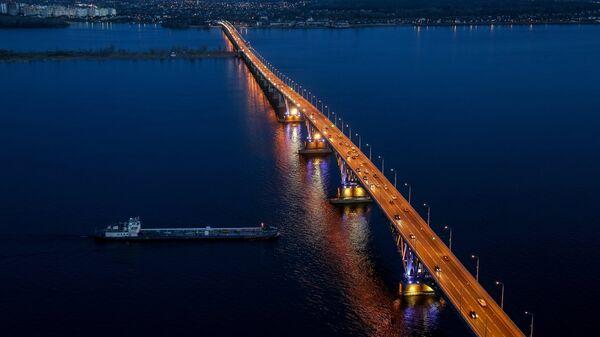 Автомобильный мост, соединяющий Саратов и Энгельс