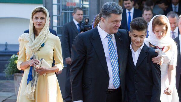 Президент Украины Петр Порошенко с супругой Мариной и сыном Михаилом. Архивное фото