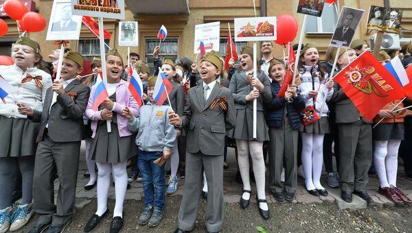 Участники марша Бессмертный полк в Ростове-на Дону