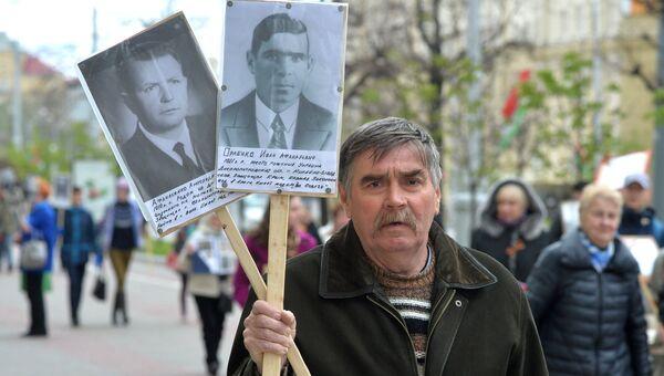 Участники акции Бессмертный полк в Минске
