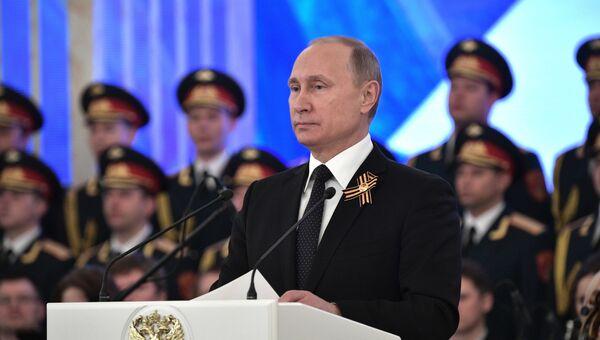 Торжественный прием от имени В.В.Путина по случаю 72-й годовщины Победы в Великой Отечественной войне