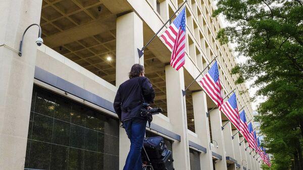 Здание ФБР. Архивное фото