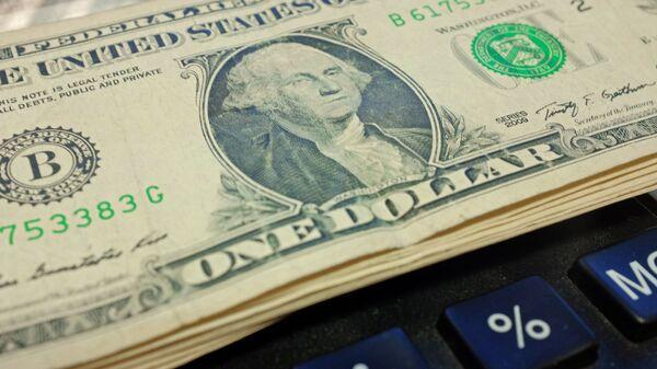 Доллары США. Архивное фото