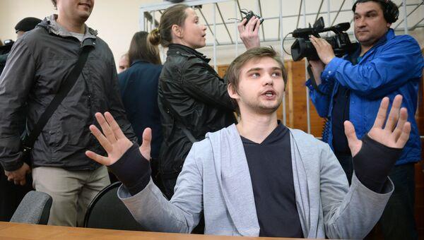 Блогер Руслан Соколовский в Верх-Исетском районном суде Екатеринбурга. 11 мая 2017
