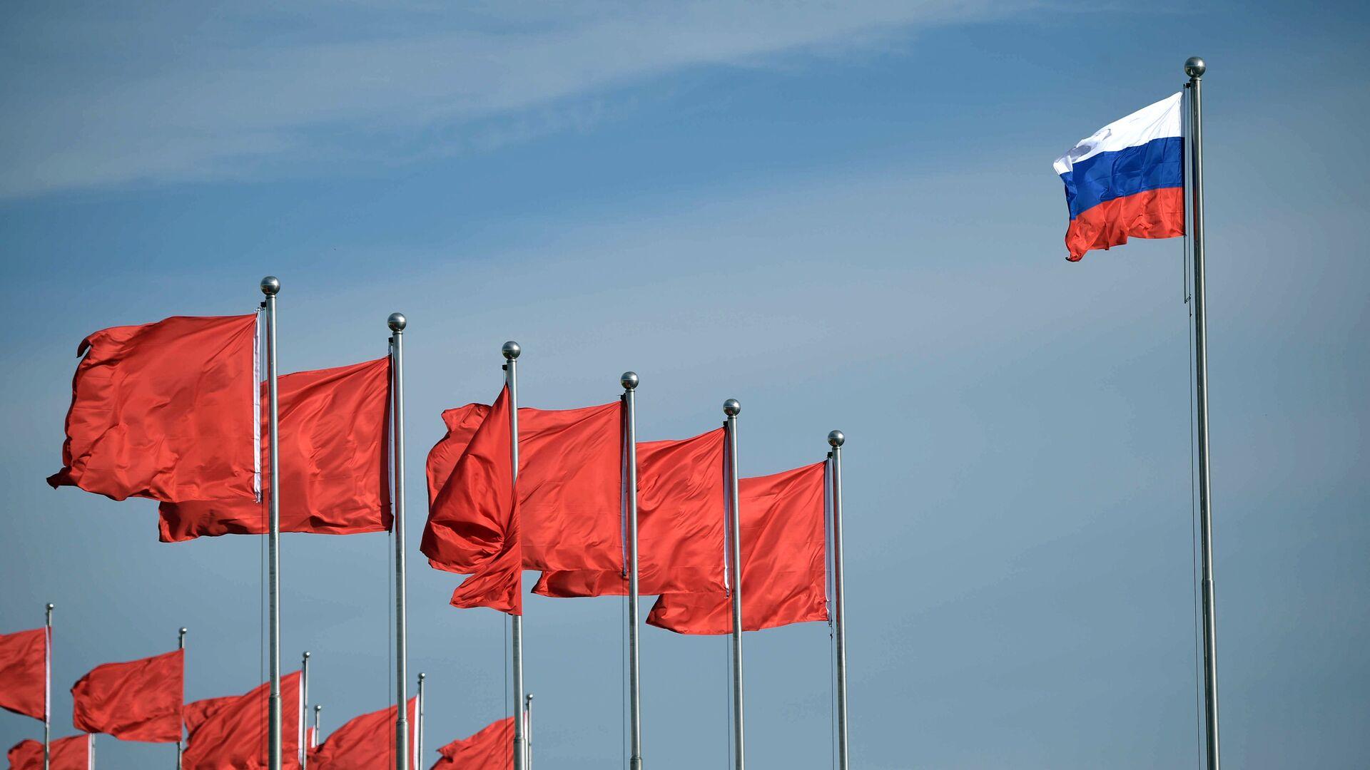 14 мая 2017. На церемонии открытия Международного форума Один пояс, один путь - РИА Новости, 1920, 27.10.2020