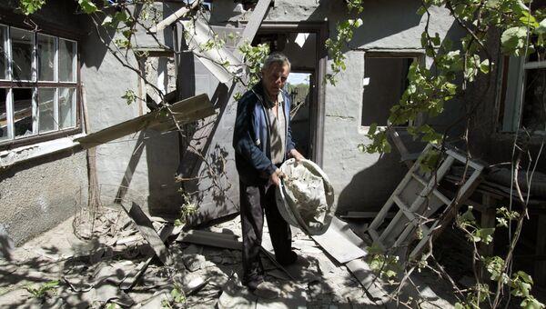 Ситуация в Докучаевске. Архивное фото