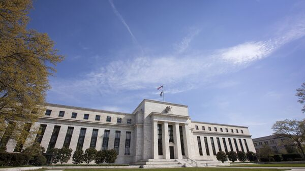 Главное здание ФРС США