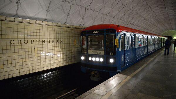 Поезд на станции метро Спортивная в Москве. Архивное фото
