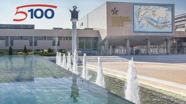XX семинар-конференция Проекта 5-100
