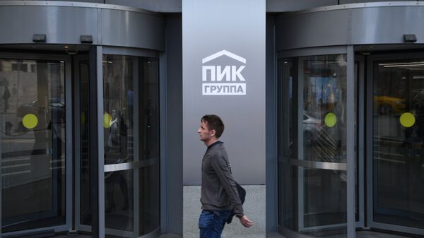 Главный вход в здание группы компаний ПИК