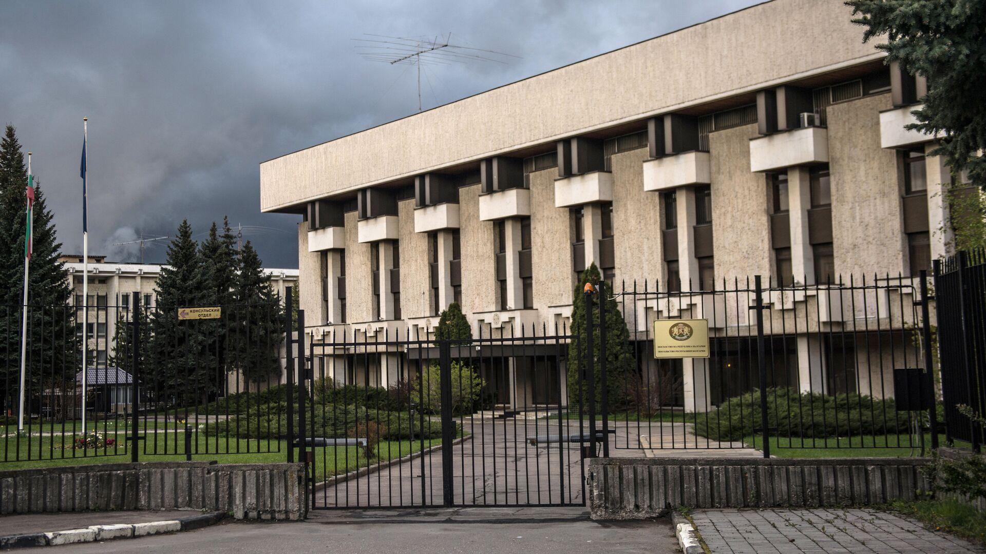 Посольство Болгарии в РФ в Москве - РИА Новости, 1920, 29.04.2021