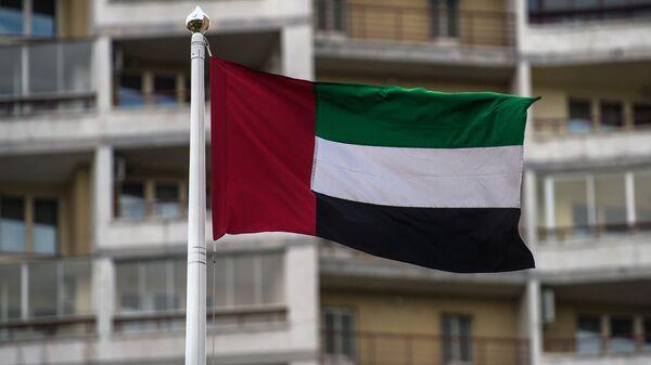 Флаг Объединённых Арабских Эмиратов (ОАЭ) на территории посольства в РФ в Москве. Архивное фото