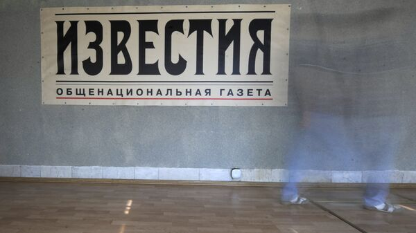 Табличка Известия. Общенациональная газета в коридоре редакции издания на Пушкинской площади. Архивное фото