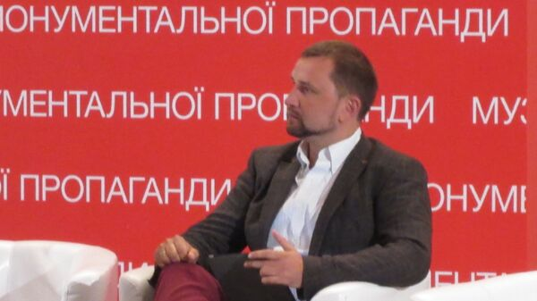 Глава Украинского института национальной памяти Владимир Вятрович на пресс-конференции, посвященной перепрофилированию украинской ВДНХ