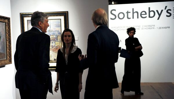 Выставка Sotheby's. Архивное фото