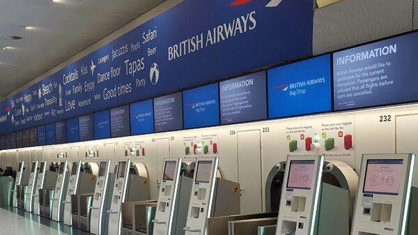 Неполадки с компьютерной системой привели к отмене всех вылетов авиакомпании British Airways из лондонских аэропортов Хитроу и Гатвик