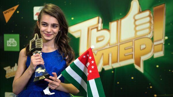 Победительница Международного детского вокального конкурса Ты супер! Валерия Адлейба (Абхазия)