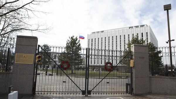 Посольство России в Вашингтоне, США. Архивное фото